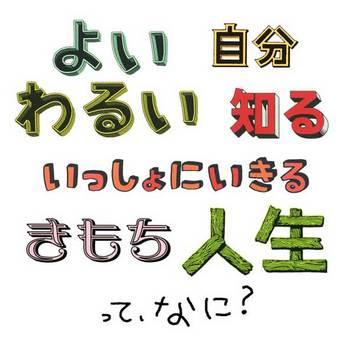 ShinjiAbe_015.jpg